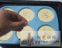 老式蛋糕的做法图解8