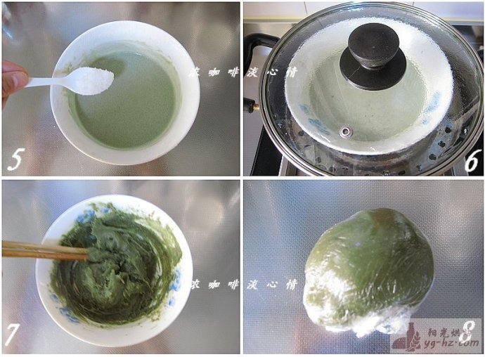 抹茶椰蓉冰皮月饼:不用烤箱玩转月饼
