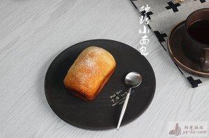 【砂糖小面包】湿润的口