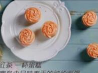<font color='#990000'>无比精美简单的纸杯蛋糕---《君之烘焙日记》法式篇第三回</font>