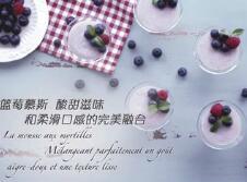 极简单又极美味的蓝莓慕