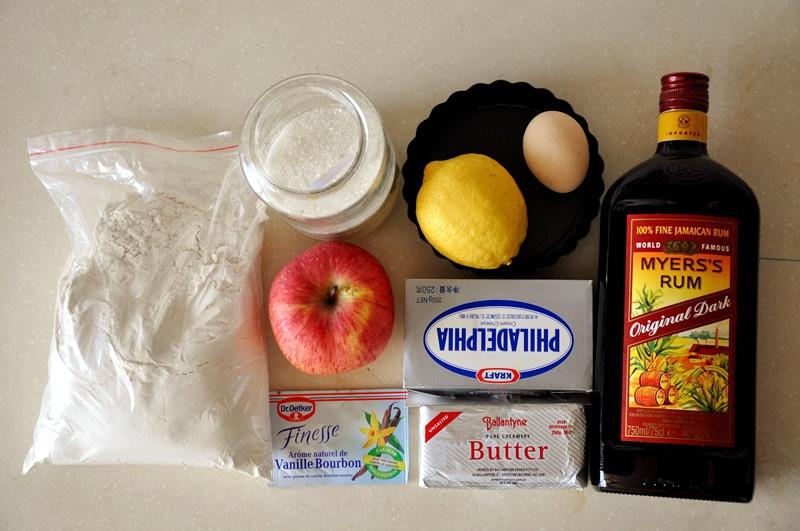 奶酪苹果派的做法 步骤1