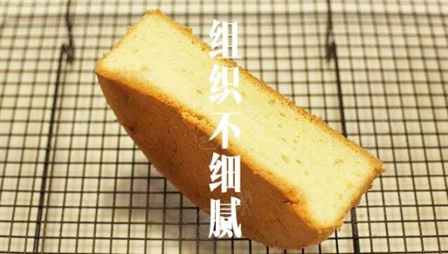 制作戚风蛋糕中常见问题说明,有木有中枪的做法 步骤18