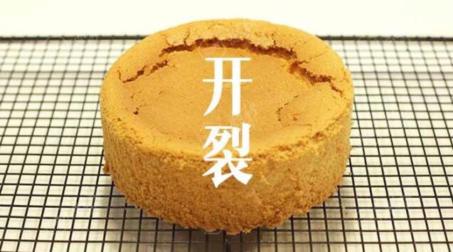 制作戚风蛋糕中常见问题说明,有木有中枪的做法 步骤14