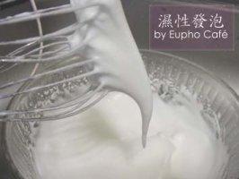 蛋白的打法——湿性、中性、干性