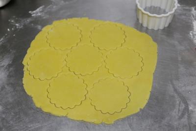 迷你乳酪塔的做法 步骤9