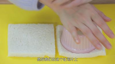 《Tinrry下午茶》教你做吞拿鱼三明治的做法 步骤13