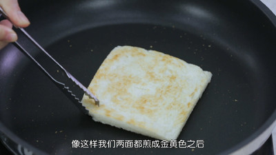 《Tinrry下午茶》教你做吞拿鱼三明治的做法 步骤18