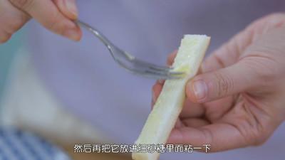 《Tinrry下午茶》教你做吞拿鱼三明治的做法 步骤20