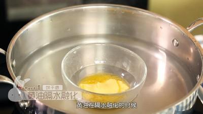 《Tinrry下午茶》教你做芒果流心慕斯的做法 步骤1