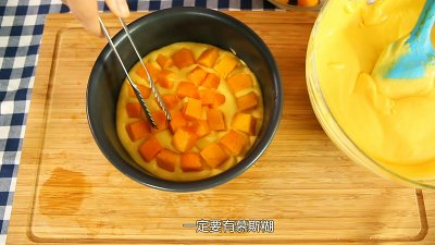 《Tinrry下午茶》教你做芒果流心慕斯的做法 步骤17