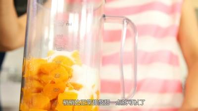 《Tinrry下午茶》教你做芒果流心慕斯的做法 步骤9