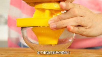 《Tinrry下午茶》教你做芒果流心慕斯的做法 步骤10