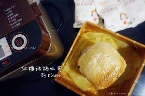 红糖话梅吐司(面包机吐司)