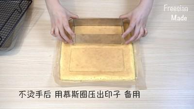 蓝莓芝士慕斯蛋糕(视频菜谱)的做法 步骤7