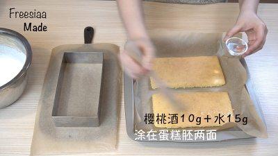 蓝莓芝士慕斯蛋糕(视频菜谱)的做法 步骤15