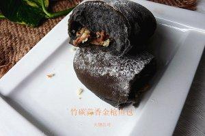 竹碳蒜香金枪鱼包