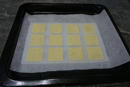 抹茶,白巧双味恋人饼干的做法 步骤7