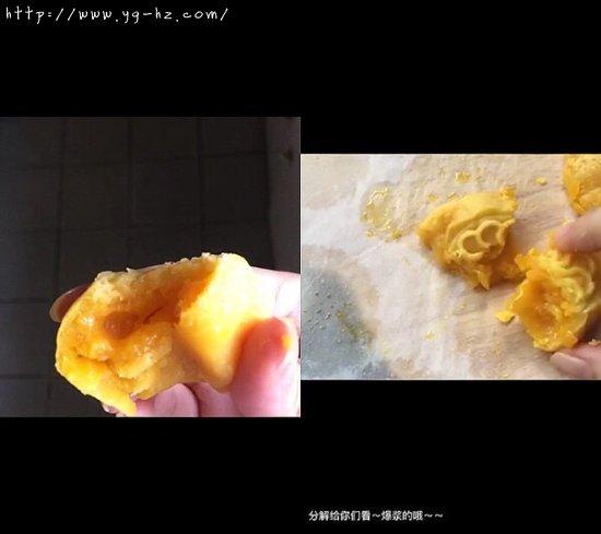 流心奶黄月饼的做法 步骤6