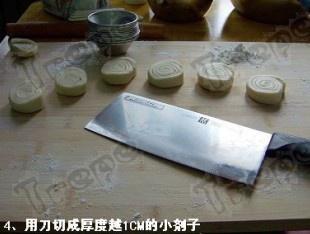 葡式蛋挞的做法 步骤4