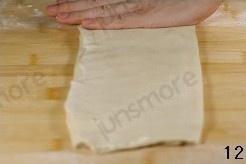 葡式蛋挞的做法 步骤12