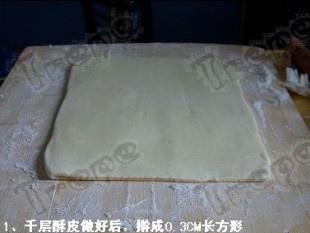 葡式蛋挞的做法 步骤1