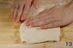 葡式蛋挞的做法 步骤13