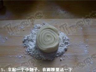葡式蛋挞的做法 步骤5