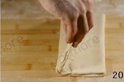 葡式蛋挞的做法 步骤20