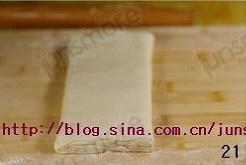 葡式蛋挞的做法 步骤21