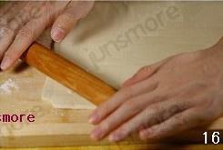 葡式蛋挞的做法 步骤16