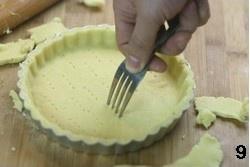 柠檬派的做法 步骤9