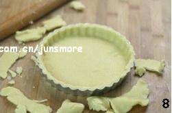 柠檬派的做法 步骤8