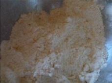 淡奶油司康的做法 步骤3
