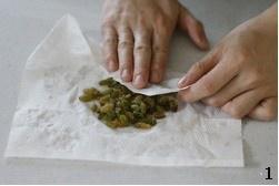葡萄干司康(酵母版)的做法 步骤1
