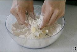 葡萄干司康(酵母版)的做法 步骤3