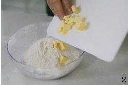 葡萄干司康(酵母版)的做法 步骤2