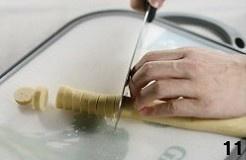 花生奶油饼干的做法 步骤11
