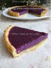 紫薯派的做法,紫薯派怎么做