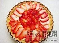 草莓塔的做法 步骤9