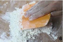 草莓奶酪派的做法 步骤6