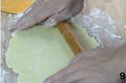 草莓奶酪派的做法 步骤9