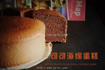 完美巧克力海绵蛋糕(新手版解决消泡问题)的做法