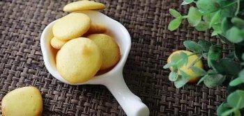 蛋黄小饼干的做法(图文