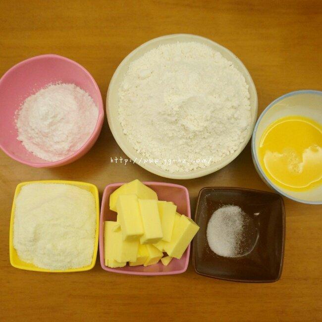 曲奇蛋挞的做法 步骤5