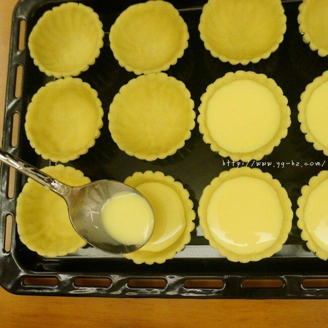 曲奇蛋挞的做法 步骤17