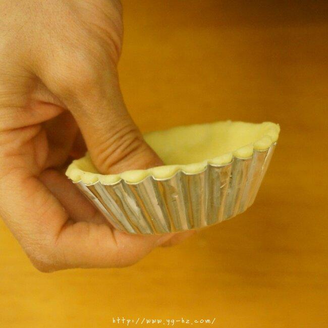 曲奇蛋挞的做法 步骤15