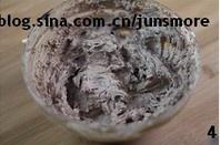 巧克力奶油霜的做法 步骤4