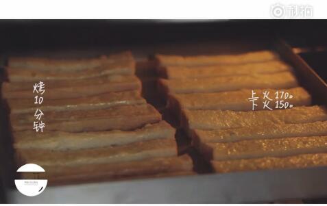 烤箱预热烤10分钟