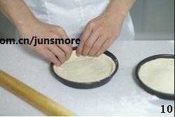 原香烧烤鸡肉比萨的做法 步骤10